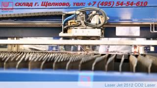 видео Металообрабатывающее оборудование
