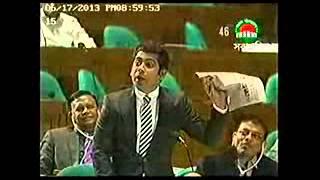 ANDALEEVE RAHMAN ON BASIC BANK CORRUPTION