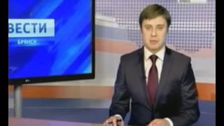 Подписание соглашения о взаимодействии и сотрудничестве Брянской области с Российским книжным союзом