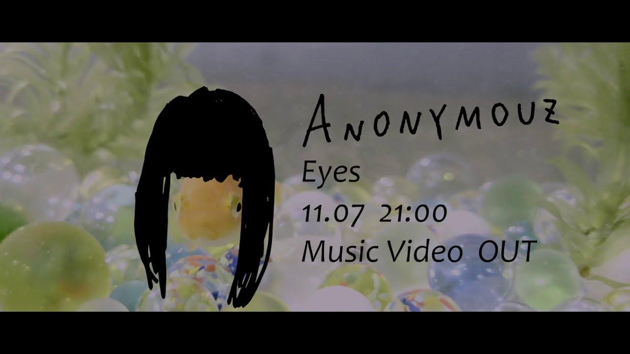 Anonymouz『Eyes』teaser (2nd EP Addiction 11/6 Release) - YouTube