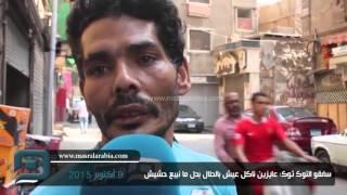 بالفيديو| سائقو التوك توك لمحافظ القاهرة: سيبونا نأكل عيش بدل ما نبيع حشيش