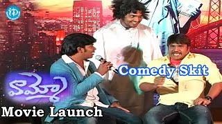 Jabardasth Comedy Skit  by  Actor YSR, Sudigali Sudheer, Srinu @Vammo Movie Launch