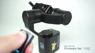Removu S1 new firmware - motor noise test