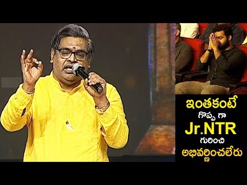 Sirivennela Sitaramasastri FANTASTIC Speech at Aravinda Sametha Sucess Meet | Life Andhra Tv