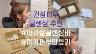 [eunhye's daily] (협찬) 금싸라기…