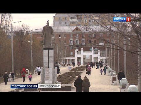 Волгоградские синоптики дали прогноз погоды на март