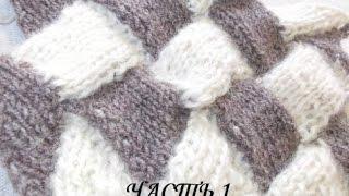 """Вязание  /  ТЕХНИКА  """" ЭНТРЕЛАК """"  /  Часть 1  /  Knitting  /  TECHNOLOGY   """" ENTRELAK """"   /  Part 1"""