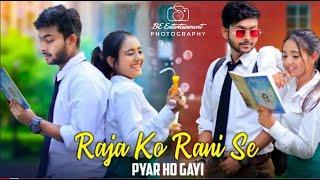 Raja Ko Rani Se Pyar Ho Gaya | Akele Hum Akele Tum | Female Version | Love Story | BE Entertainment