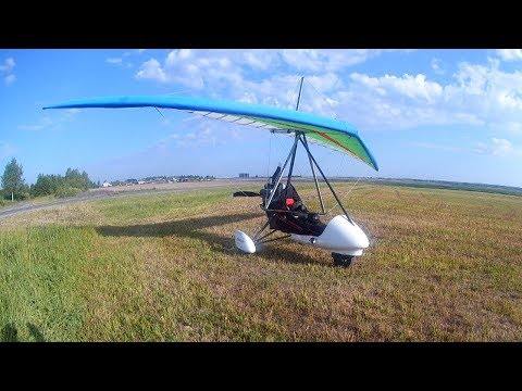 Полёт на дельтаплане AEROS