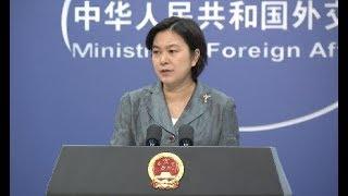 Chinese FM Spokeswoman Refutes US Excuses on Additional Tariffs