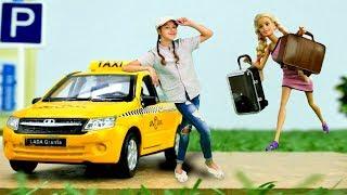 Работа для Полен - Водитель такси - Смешное видео для девочек