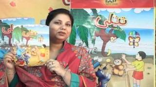 Urdu Language Teaching through Phonics