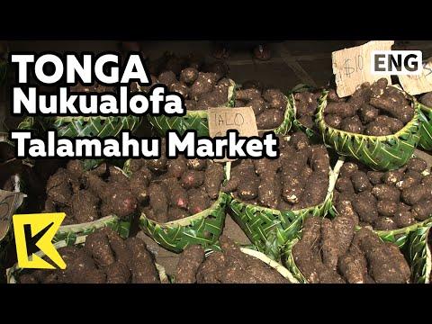 【K】Tonga Travel-Nukualofa[통가 여행-누쿠알로파]탈라마후 농산물 시장/Talamahu Market/Vegetable/Food