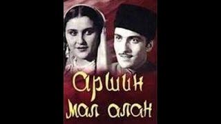 Аршин мал алан (1945) фильм смотреть онлайн