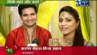 Yeh Rishta Kya Kehlata Hai - SBS - 19th April 2012