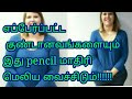 Home remedy 100%lose weight fast Tamil/Quick weight loss/udal edai kuraiya/How to lose weight fast .