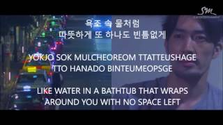 End of a Day - Jonghyun [Han,Rom,Eng] Lyrics