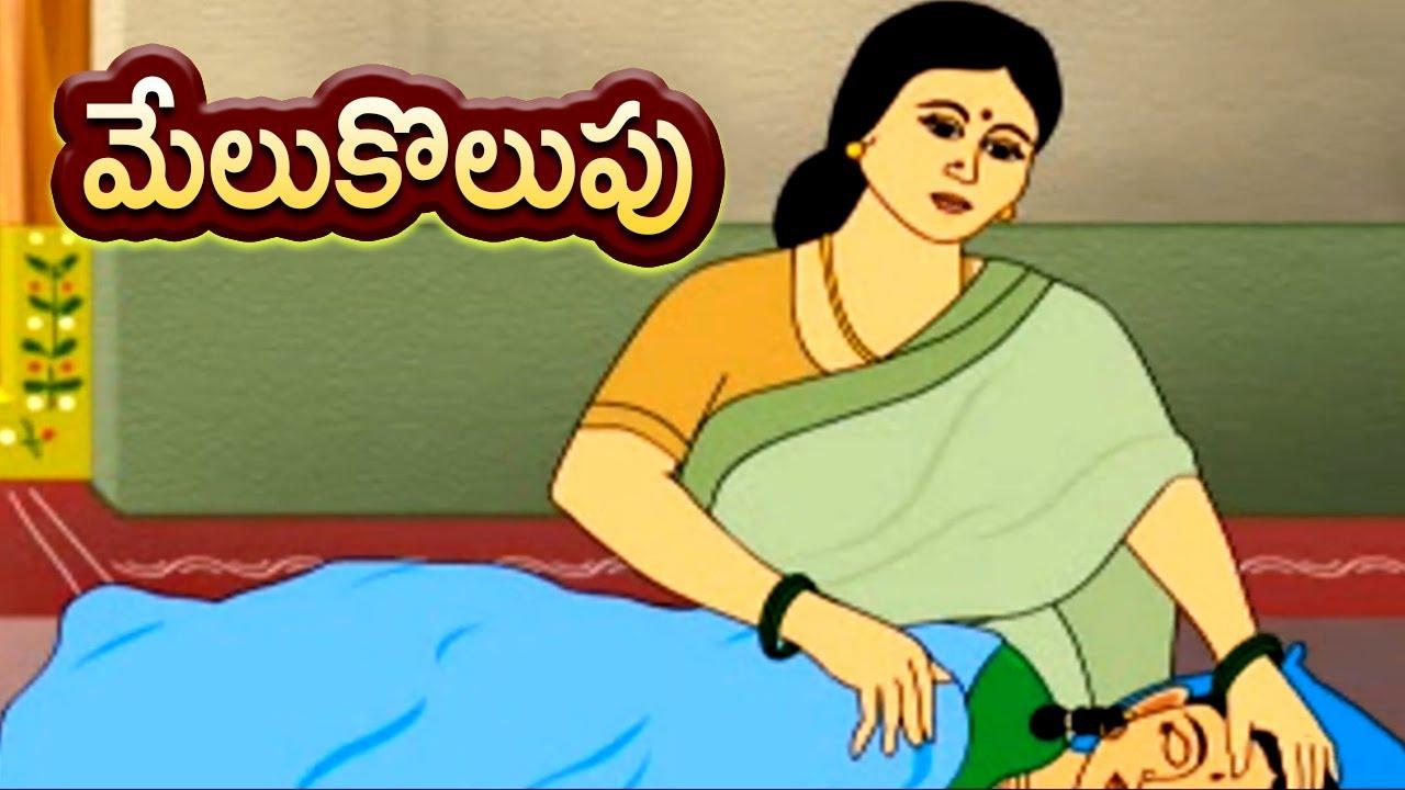 Melukolupu | Telugu Nursery Rhymes For Kids | మేలుకొలుపు | Nursery Rhymes Songs | Bommarillu