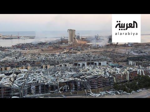 هكذا تضامن العالم مع لبنان بعد انفجار بيروت  - نشر قبل 3 ساعة