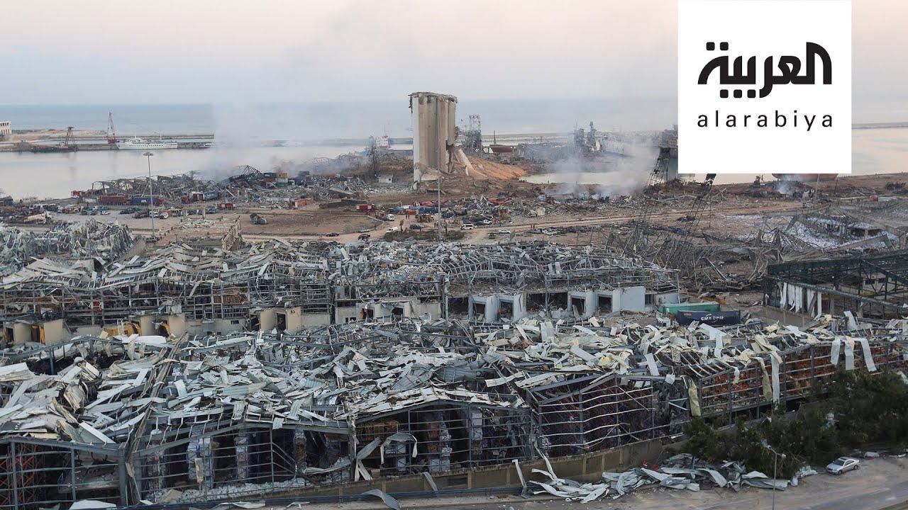 هكذا تضامن العالم مع لبنان بعد انفجار بيروت