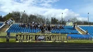 Ультрас Буковина Чернівці - Нива Вінниця 21.04.12