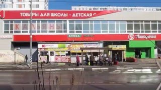 ТЦ улица Пришвина дом 3 (вид слева)(, 2016-03-12T14:59:56.000Z)