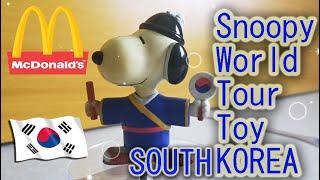 McDonalds Snoopy World Tour Toy Figure Part One - South Korea Otafuse