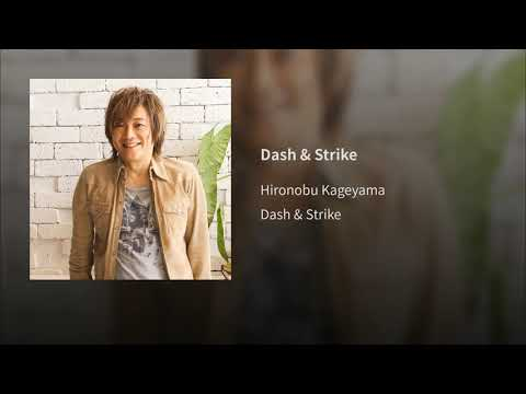 Dash & Strike