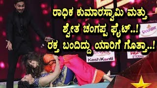 Incident in Dance Dance Juniors | Radhika Kumaraswamy | Swetha Changappa | Top Kannada TV