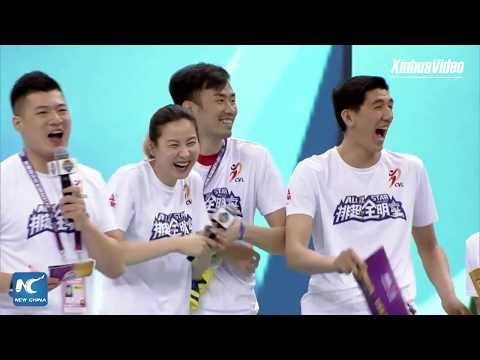 LIVE: Chinese Volleyball League skills-based contest