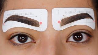 EASY HOWTO: GET THE BEST EYEBROWS! Sticker Stencil Eyebrows! - Alexisjayda
