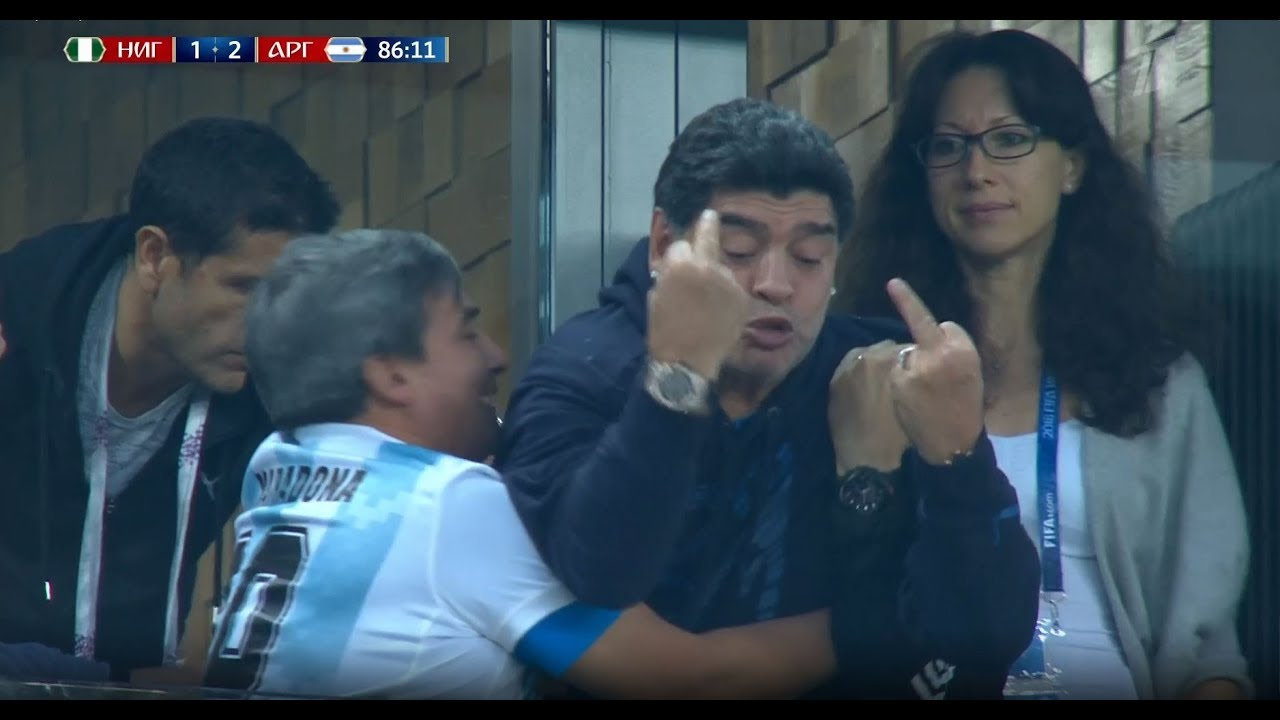Fifa World Cup Maradona Showing Middle Fingers In Russia Arn Vs Nga 26 06 2018 Best Goal Youtube