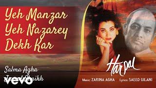 Download Yeh Manzar Yeh Nazarey Dekh Kar - Harpal   Ghazal Collection MP3 song and Music Video