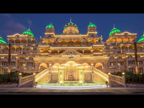 Emerald Palace Kempinski Hotel In Palm Jumeirah
