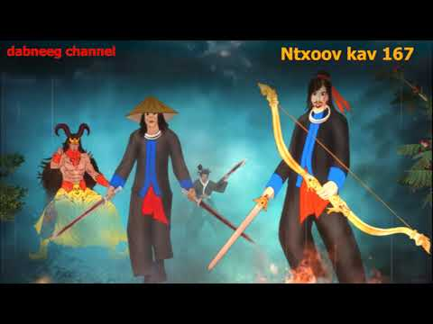 Download Tub ntxoov kav Shaman warrior ntu 167 - Tswv Luj Kim - Vaj xeem dab ntxwg nyoog