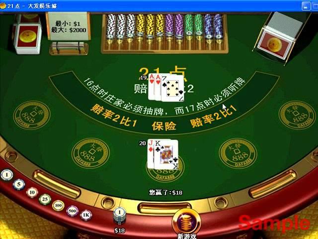 Casino?BlackJack 21????