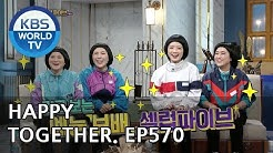 Happy together the turtles mp3 download swfoodies.