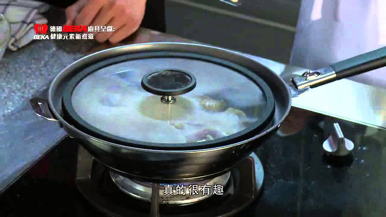 Cooking with Anthony Wong - Fried grouper - YouTube