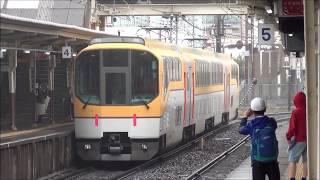 近鉄伊勢市駅 20000系「楽」通過と特急しまかぜ発着 平成最後の日 2019.4.30