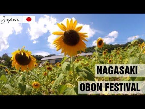 Traditional Japanese Obon in Nagasaki // LIFE IN JAPAN   Mayllie
