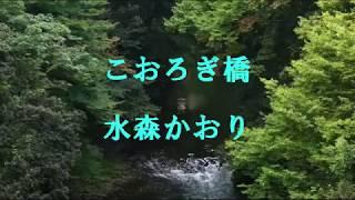 2001年10月24日発売のアルバム2001全曲集「心う・ら・は・ら」に収録さ...