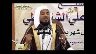 تفسير سورة الرحمن 2 محمد بن علي الشنقيطي