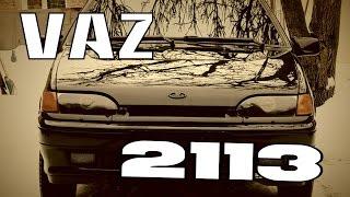 ВАЗ 2113 путь к СОВЕРШЕНСТВУ