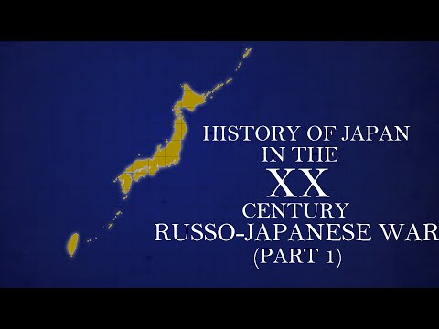 History of Japan | XX Century | Episode 2 | Russo-Japanese War (1/2)