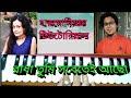 Radha Tumi Sobetei Acho (রাধা তুমি সবেতেই আছো)// Harmonium tutorial//devotional song