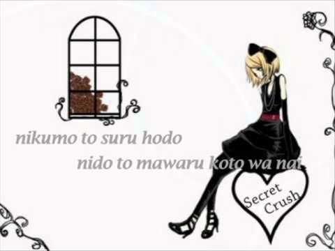 Secret crush - Karaoke Off vocal (Kagamine Rin)