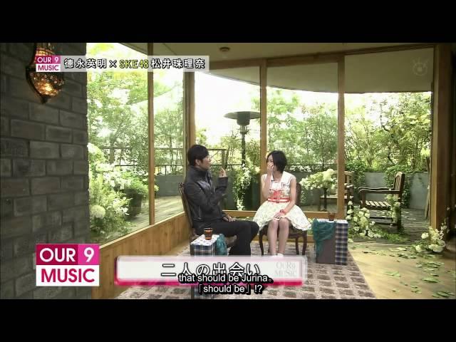BnO SKE48 Matsui Jurina 120608 [eng sub] part 1