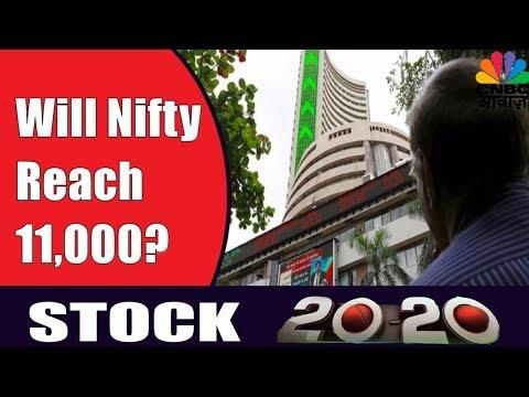क्या 11,000 तक पहुंचेगा Nifty? | Stock 20-20 | 20th Nov | CNBC Awaaz
