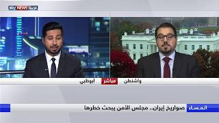 صواريخ إيران.. مجلس الأمن يبحث خطرها