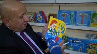 Հրատարակիչները երեխաներին գրքի հետ կապելու նոր ձևեր են մտածում